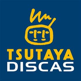「tsutaya ディスカス」の画像検索結果