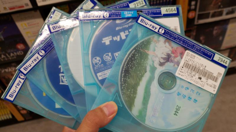 TSUTAYAの旧作Blu-ray5枚