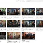 トッケビの無料動画をみる方法まとめ(再放送予定も掲載!)